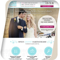 Свадебное агентство (LP)