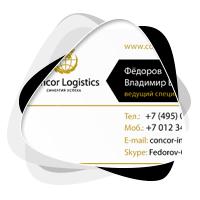 Concor Logistics