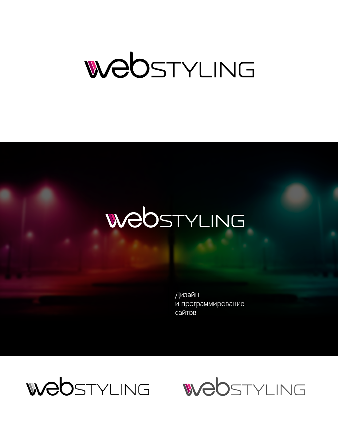 Webstyling