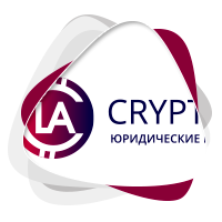Crypto Legal Advisors