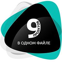 Логотип и Фирменный стиль (часть II)