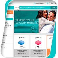 ВиаграМаркет (интернет магазин)