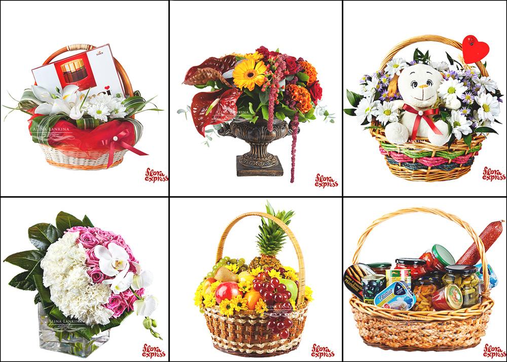 Цветы и подарки