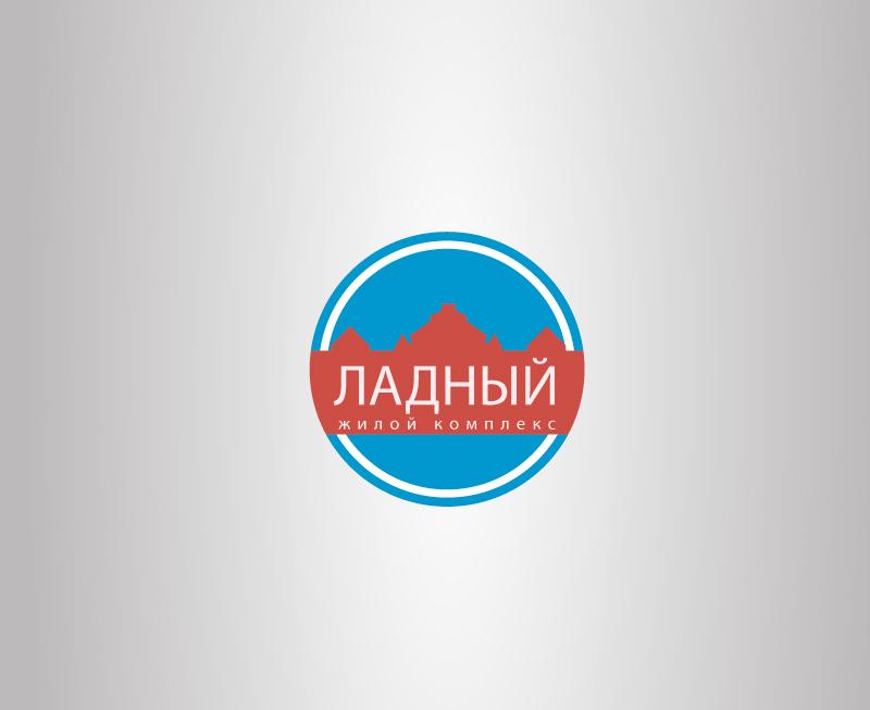 Конкурс на разработку названия и логотипа Жилого комплекса фото f_3865469d9a7906da.jpg