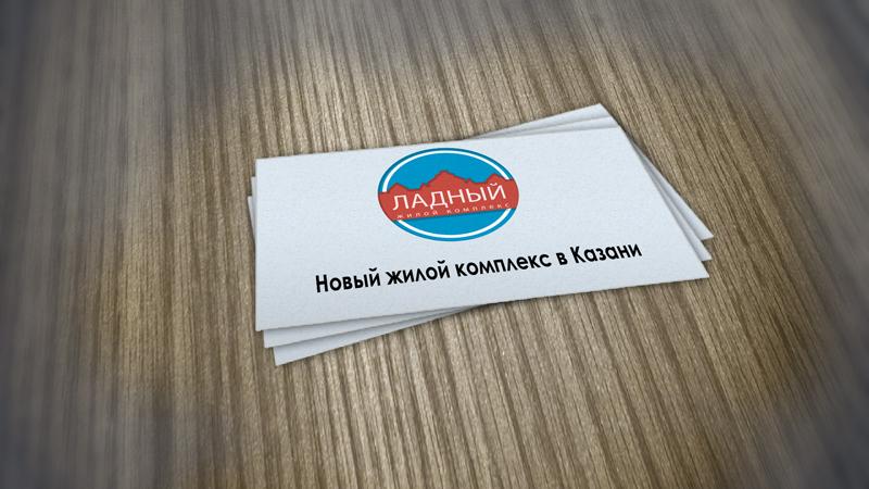 Конкурс на разработку названия и логотипа Жилого комплекса фото f_9775469d9bb8734a.jpg