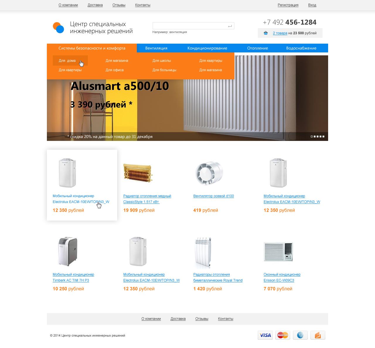 Макет для интернет магазина фото f_58552b94df387661.jpg