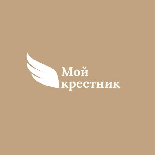 Логотип для крестильной одежды(детской). фото f_3835d5438736af5b.png