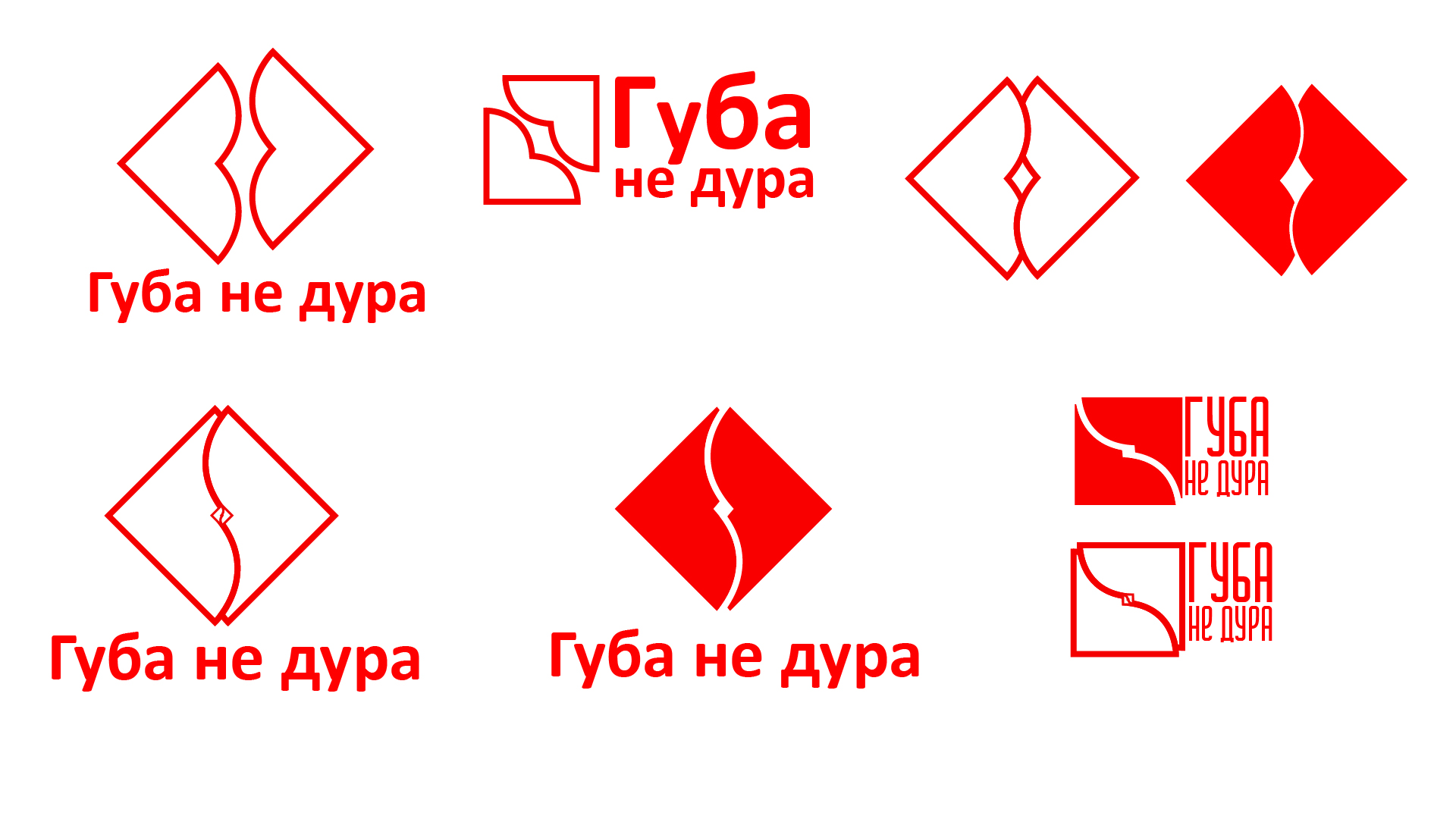Улучшить и так хороший Товарный Знак фото f_0795ef2510bd5a25.jpg