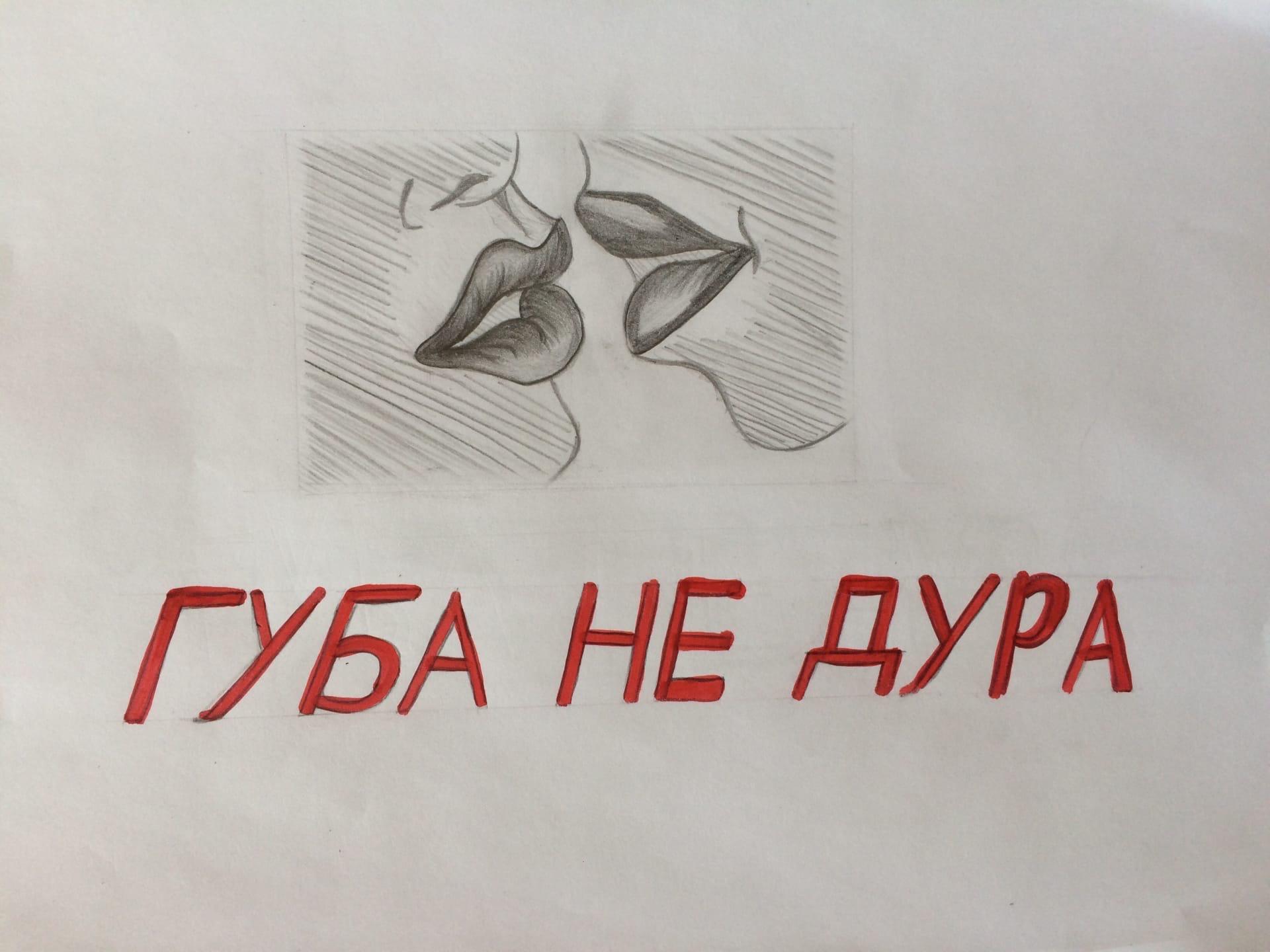 Улучшить и так хороший Товарный Знак фото f_6585ef5c349783cc.jpg