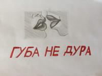 f_6585ef5c349783cc.jpg