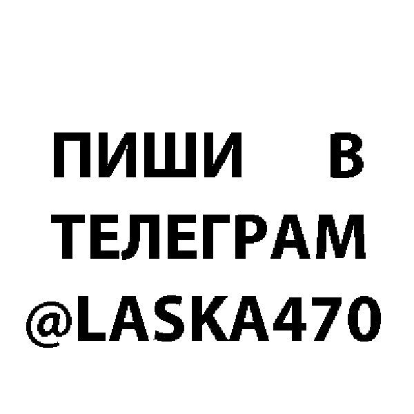 laska47028