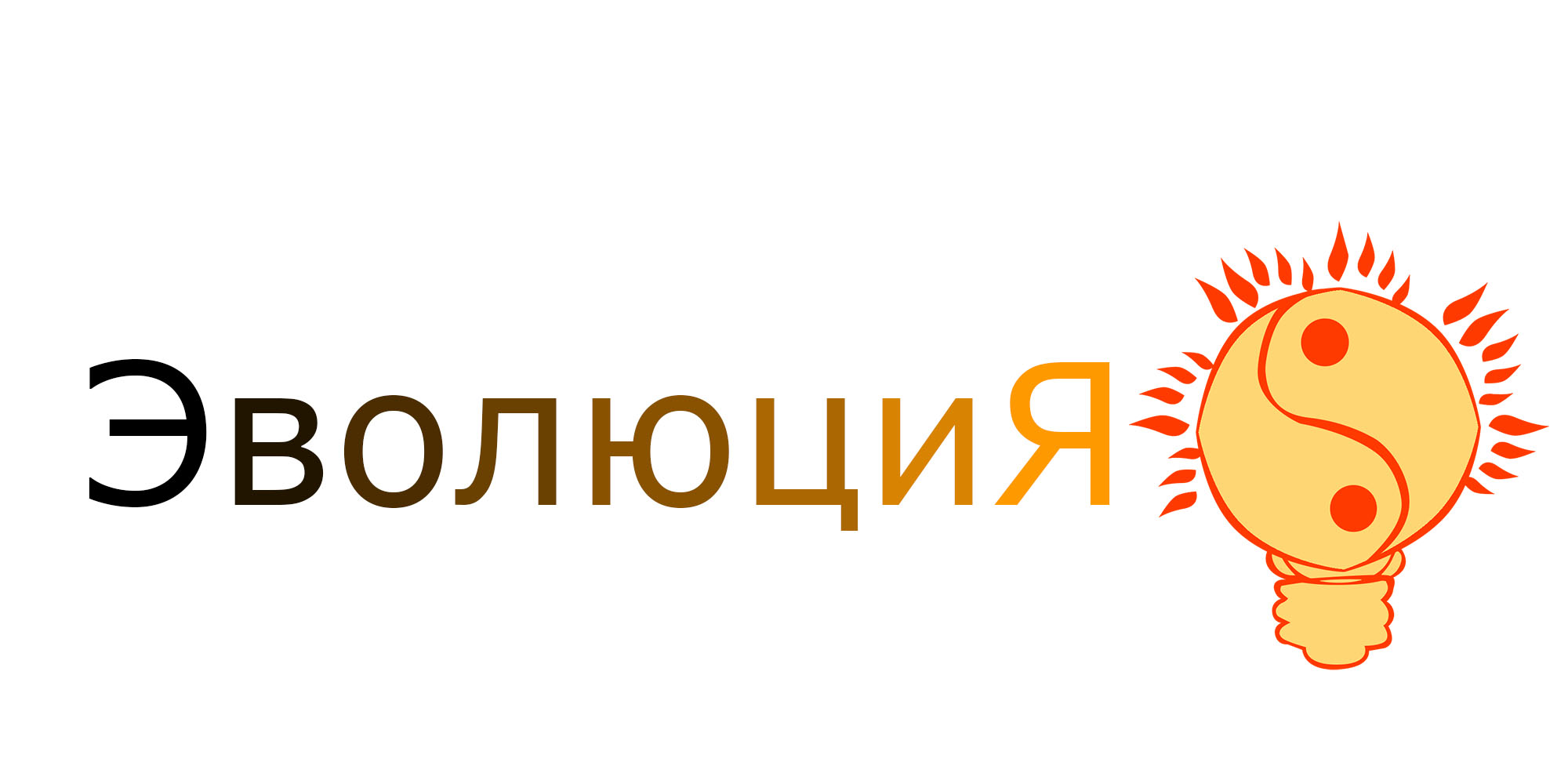 Разработать логотип фото f_3885bc9de7471ac3.jpg