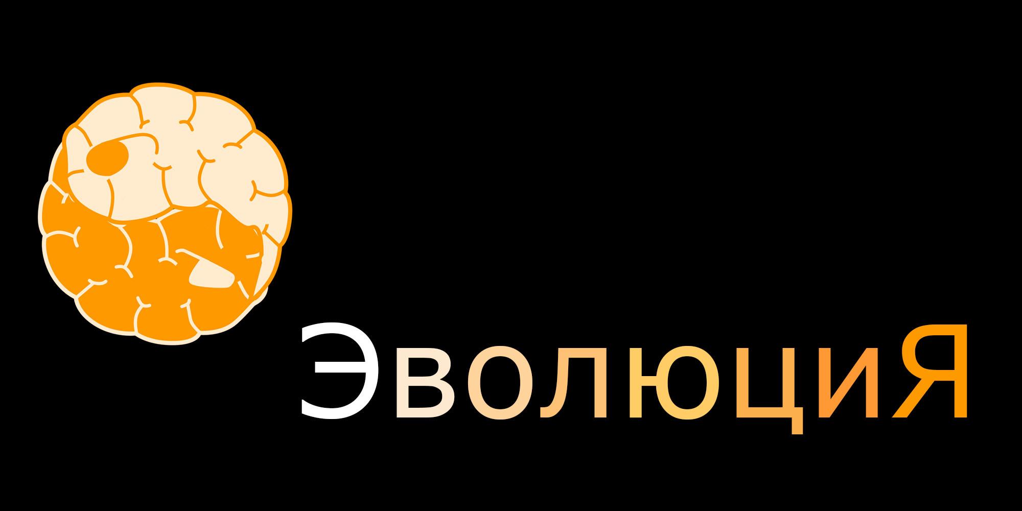 Разработать логотип фото f_6455bc9de94c3504.jpg
