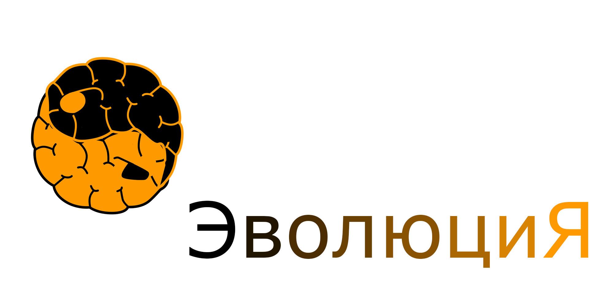 Разработать логотип фото f_7685bc9de892c239.jpg