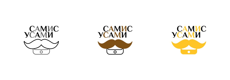 Разработка Логотипа 6 000 руб. фото f_81858f64c698fe81.jpg