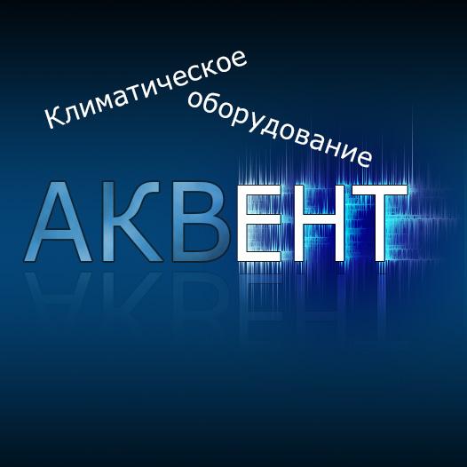 Логотип AQVENT фото f_815527ce08fd1a9a.jpg