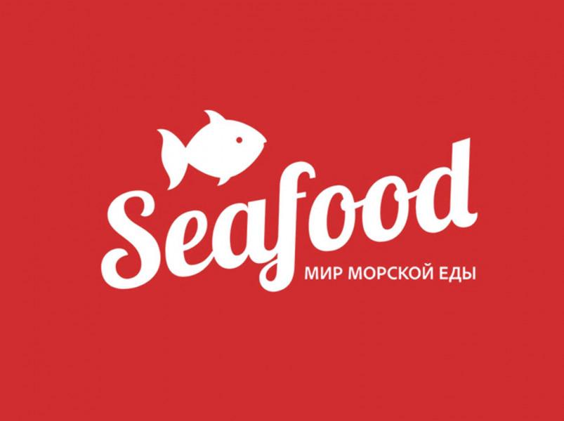 """Логотип """"Seafood"""""""