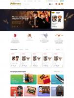 Potterman - магазин книг и аксессуаров