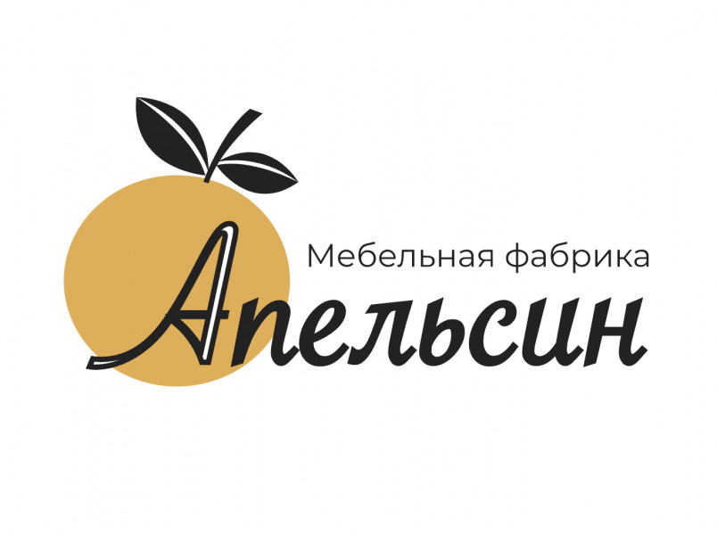Логотип для магазина кухонь