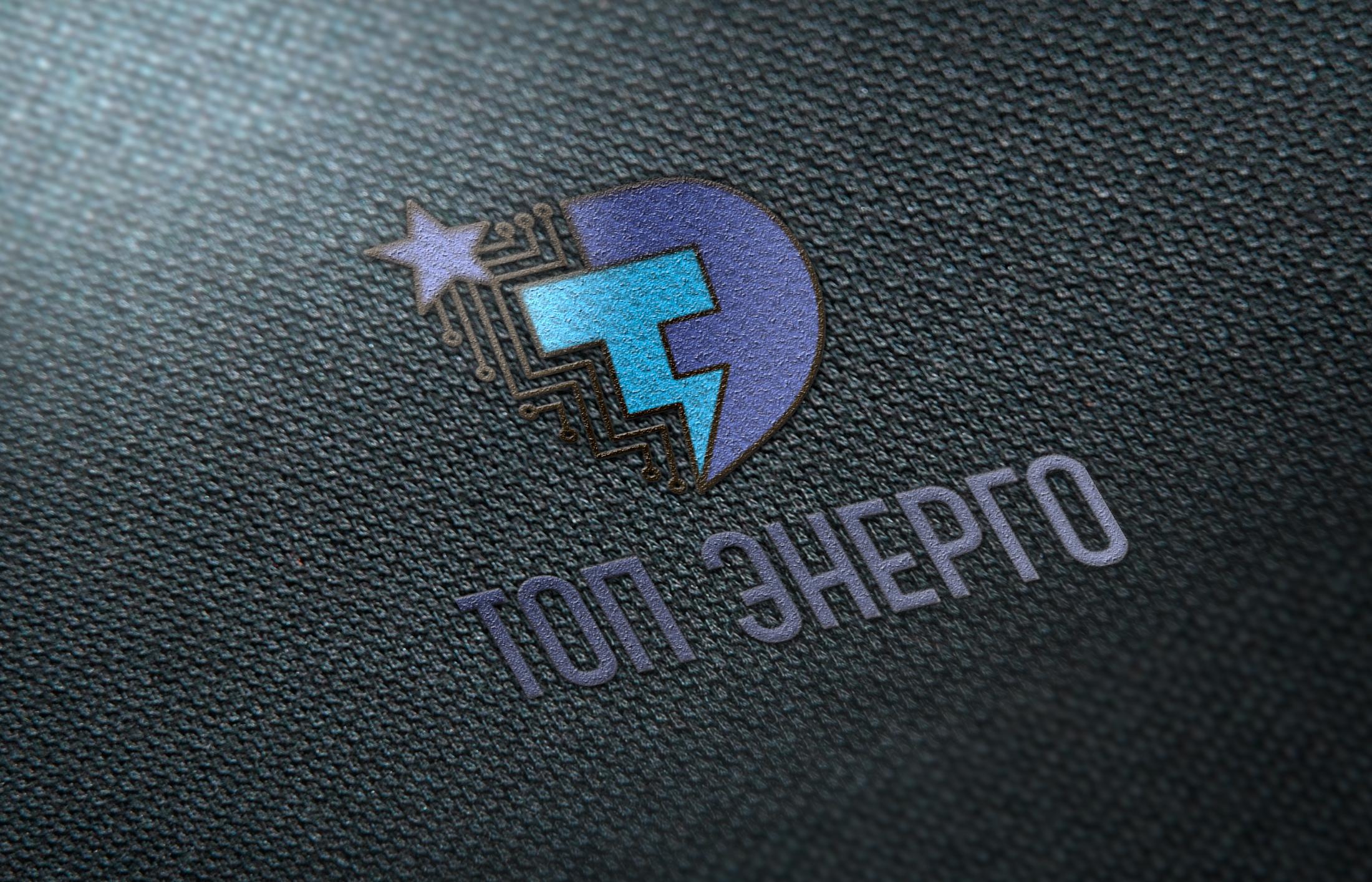 Логотип и Фирменный стиль,для компании Топ Энерго
