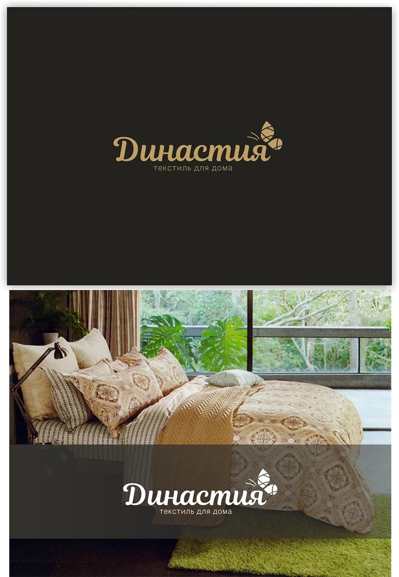 Разработать логотип для нового бренда фото f_00859ea38aac7c74.jpg