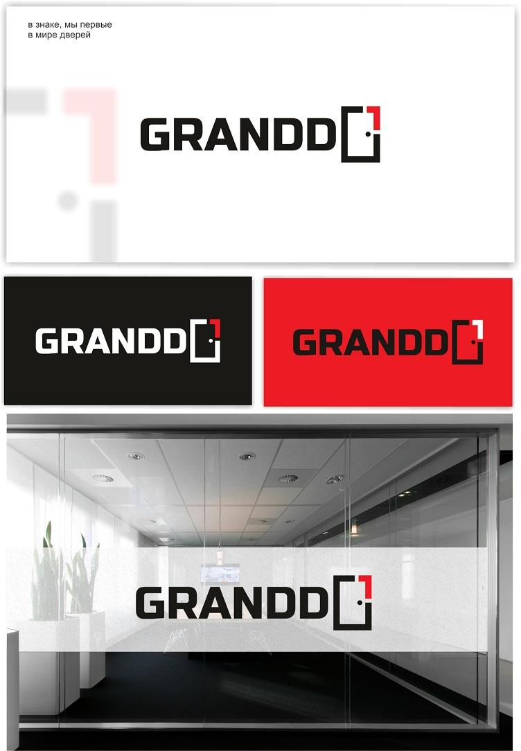 Разработка логотипа фото f_0135a89b9e9e0045.jpg