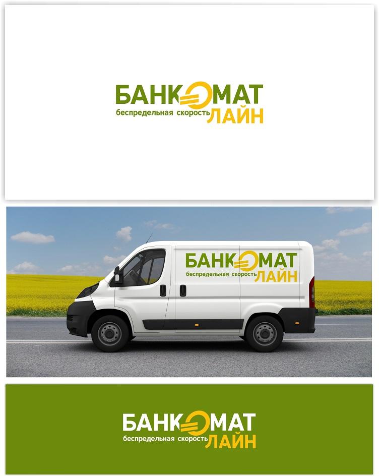 Разработка логотипа и слогана для транспортной компании фото f_023587e780e41dcd.jpg