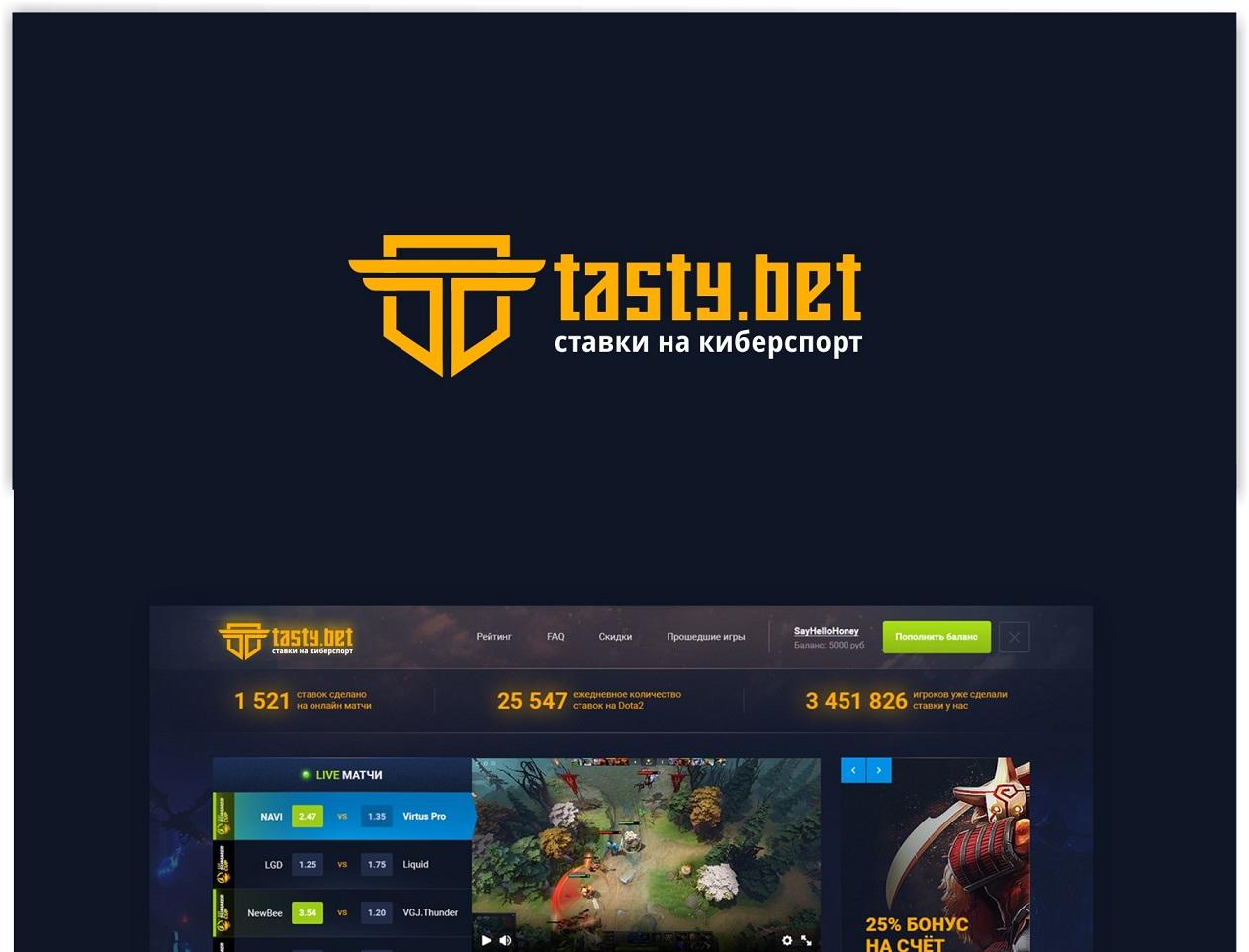 Нарисовать логотип для сайта со ставками для киберматчей фото f_0455b49e4f260a92.jpg