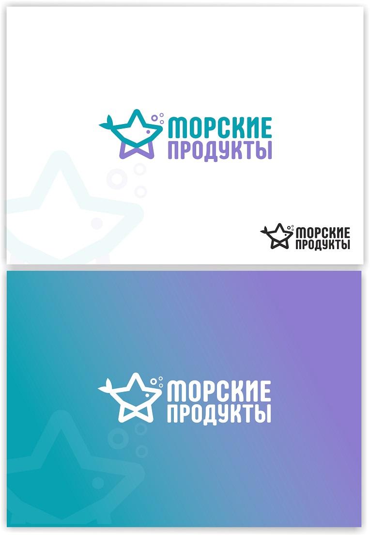 Разработать логотип.  фото f_0725ecc0e8d94142.jpg