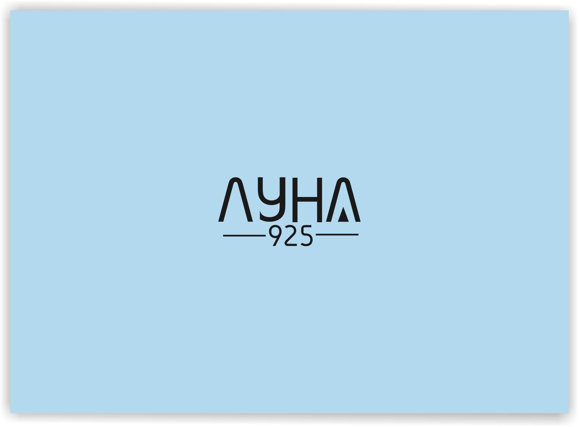 Логотип для столового серебра и посуды из серебра фото f_1385baf5cc895e9c.jpg