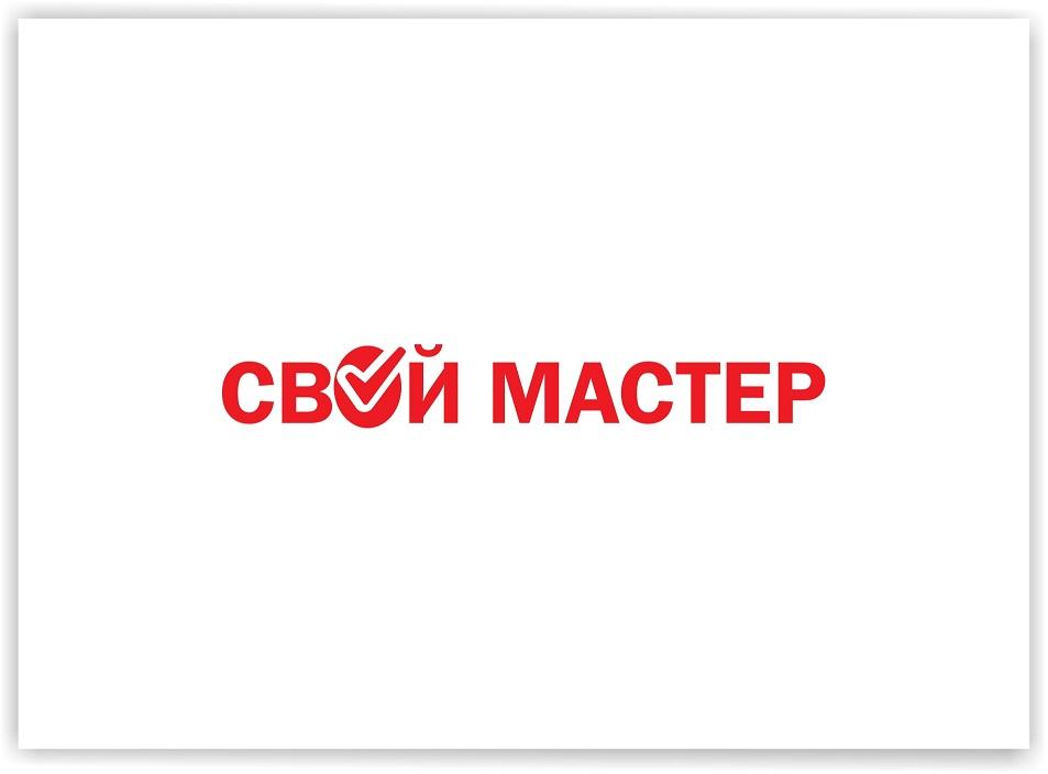 Логотип для сетевого ДОМ БЫТА фото f_1445d755d440b105.jpg