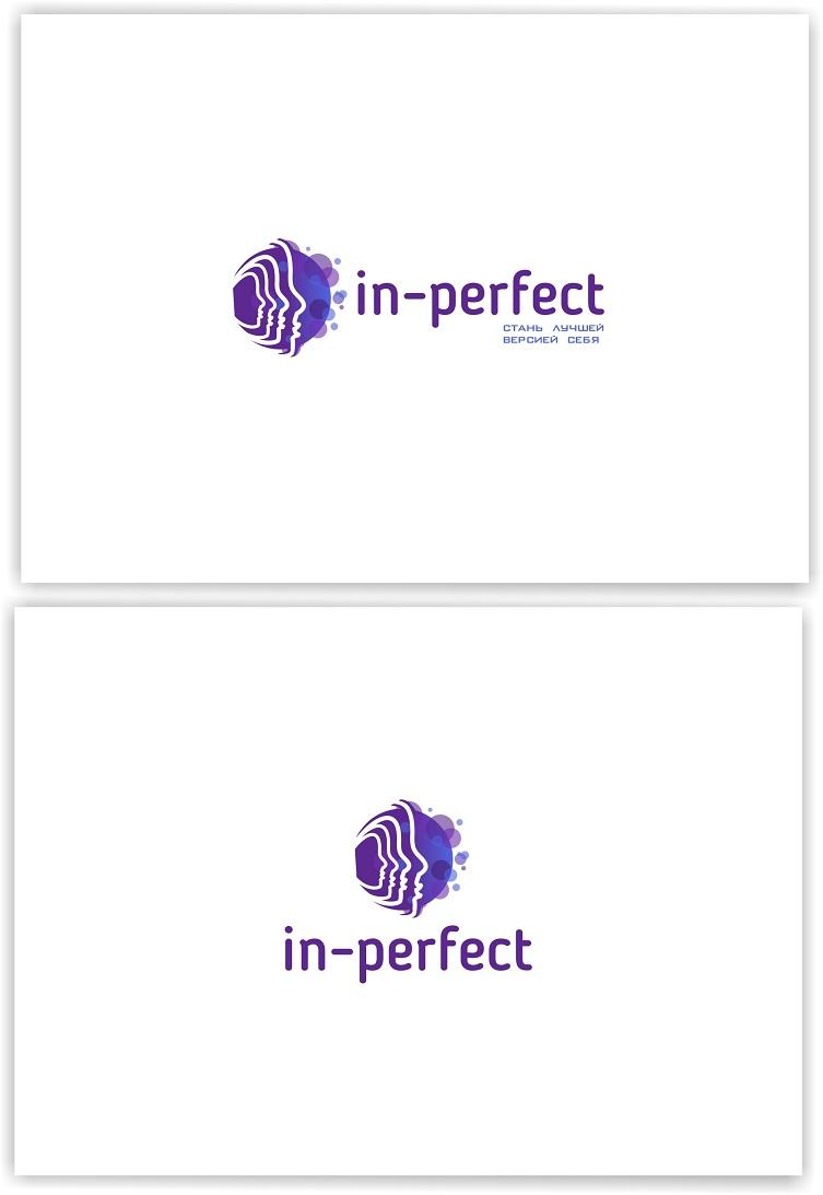 Необходимо доработать логотип In-perfect фото f_1955f1f538214eef.jpg