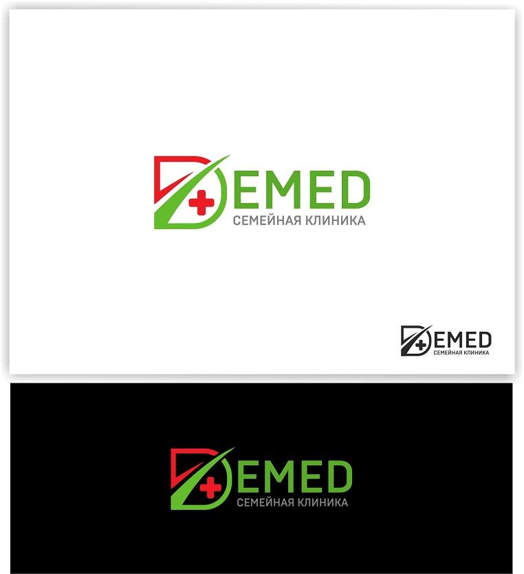 Логотип медицинского центра фото f_1975dc879c29dfae.jpg