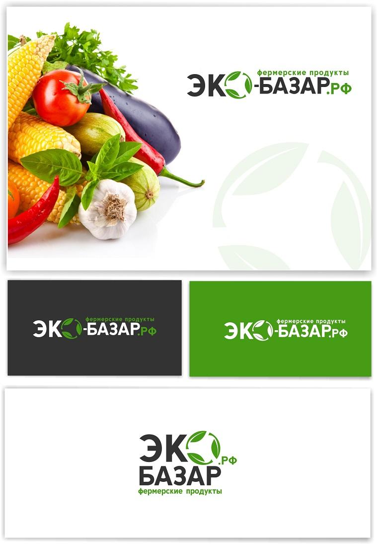 Логотип компании натуральных (фермерских) продуктов фото f_207593fc5366929e.jpg