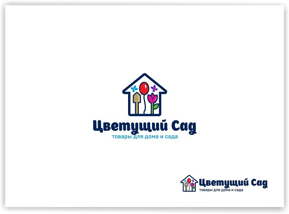 "Логотип для компании ""Цветущий сад"" фото f_2255b743afc903e9.jpg"
