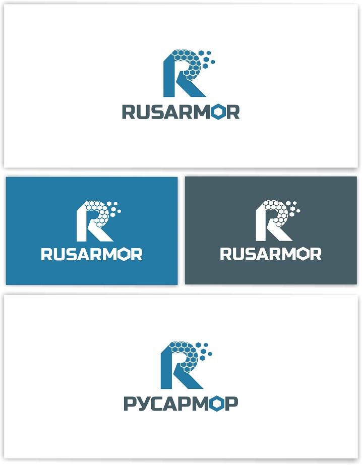 Разработка логотипа технологического стартапа РУСАРМОР фото f_2275a09d86c6759e.jpg