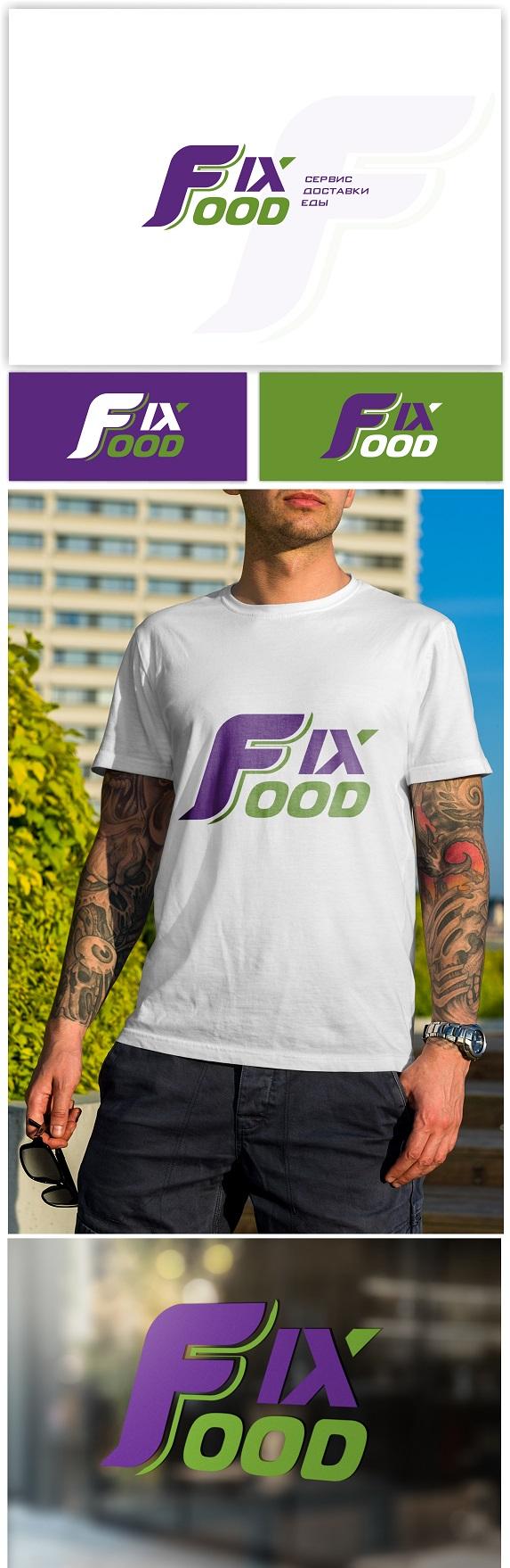 Логотип для доставки еды фото f_2295ecc0b0839a14.jpg