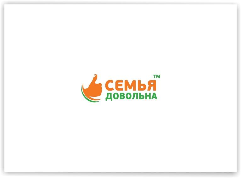 """Разработайте логотип для торговой марки """"Семья довольна"""" фото f_2625b9e95bc9ac4a.jpg"""