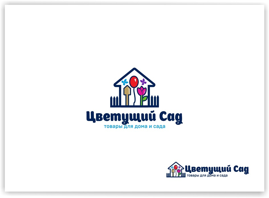 "Логотип для компании ""Цветущий сад"" фото f_4265b743af50f80f.jpg"