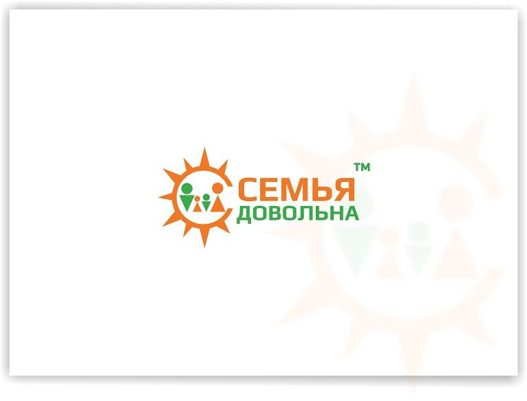 """Разработайте логотип для торговой марки """"Семья довольна"""" фото f_4795b9e95c255a61.jpg"""