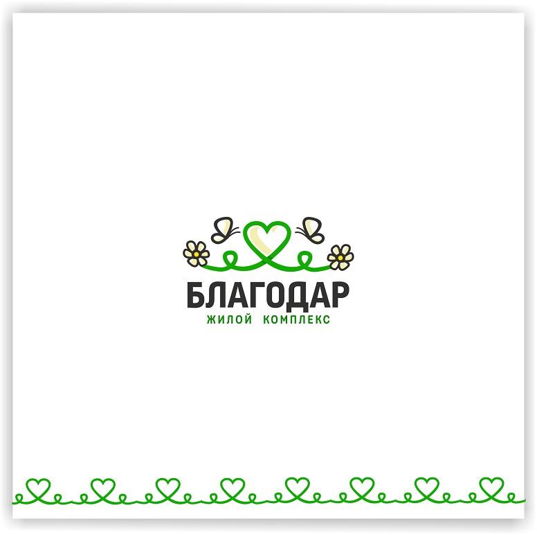 Разработка логотипа и фирменный стиль фото f_530596fae997fea5.jpg