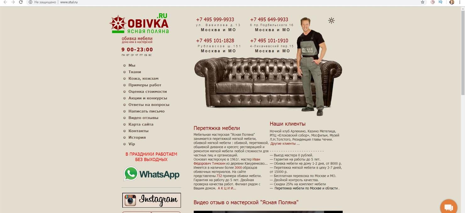 Логотип для сайта OBIVKA.RU фото f_5435c1e8e96ec7e7.jpg