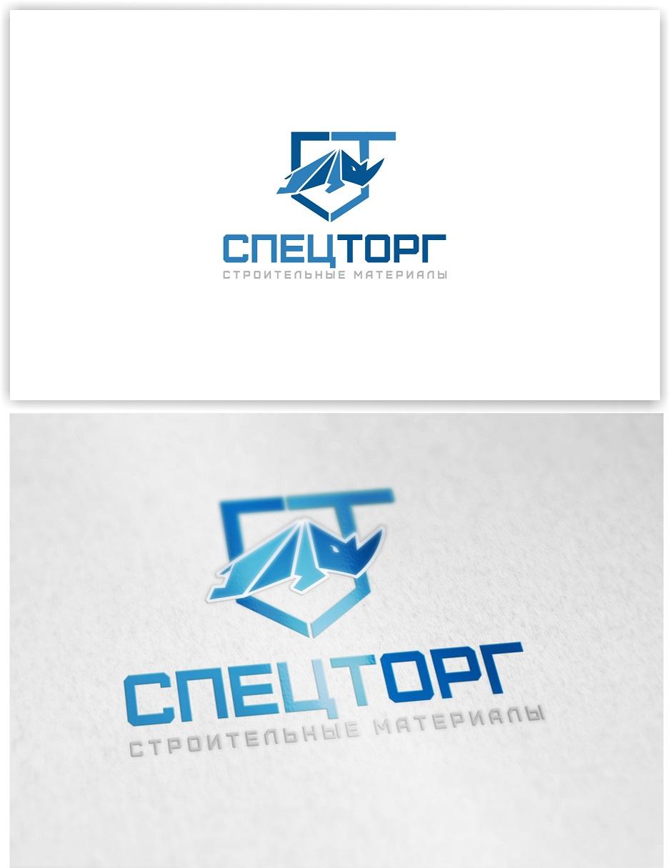 Разработать дизайн  логотипа компании фото f_6965dd0178adf004.jpg