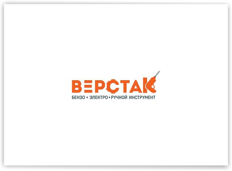 Логотип магазина бензо, электро, ручного инструмента фото f_7375a10760195a04.jpg