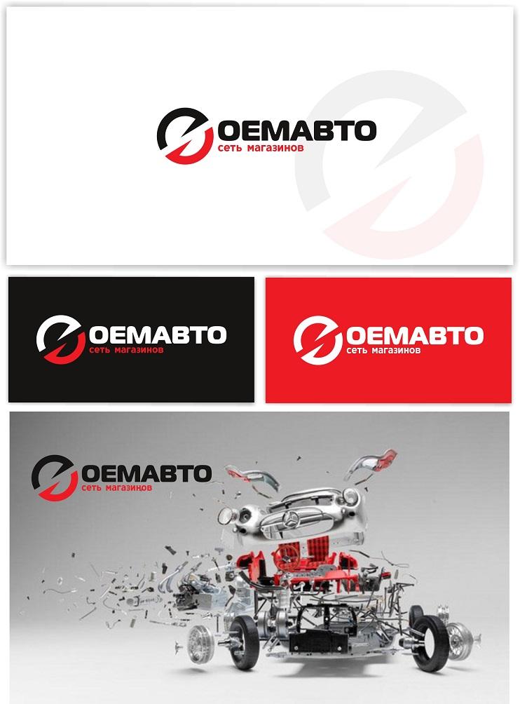 Разработать логотип и дизайн визитки  фото f_7505b71d01b5d037.jpg