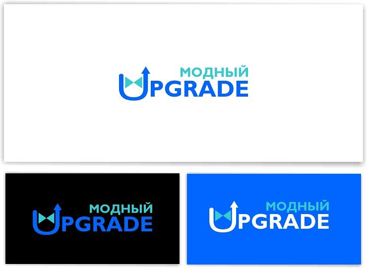 "Логотип интернет магазина ""Модный UPGRADE"" фото f_7815946e8d633a87.jpg"
