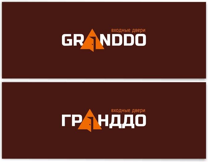 Разработка логотипа фото f_7975a89b9e0017ee.jpg