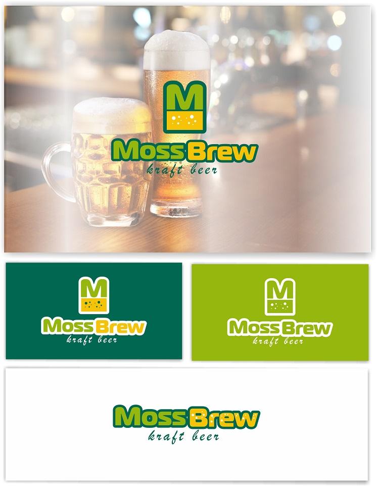 Логотип для пивоварни фото f_803598c80ea59e99.jpg