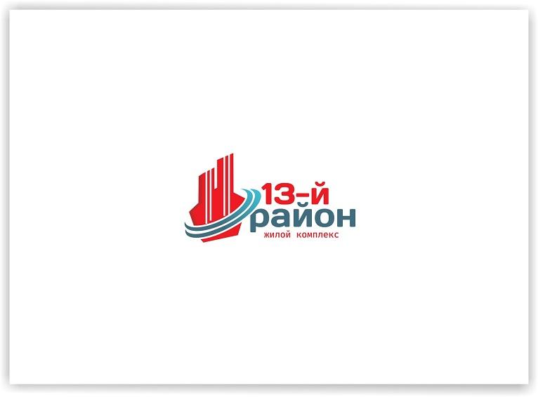 Разработка логотипа и фирменный стиль фото f_882596fae92b8f6b.jpg