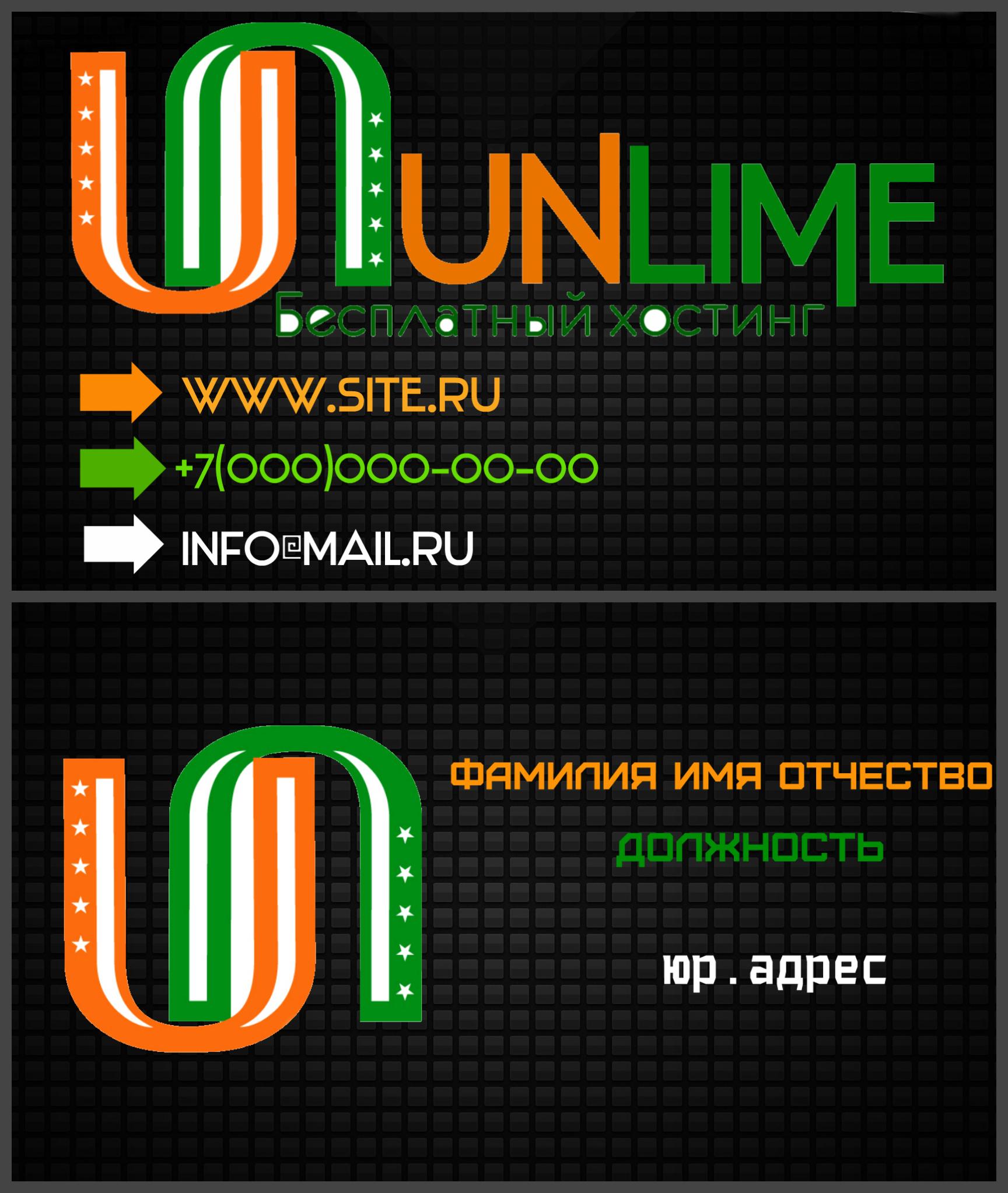 Разработка логотипа и фирменного стиля фото f_116595e30108606d.jpg